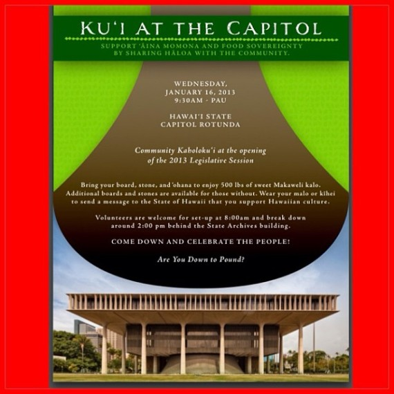 Ku'i_Capitol